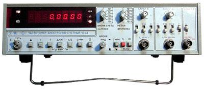 Схема частотомер ч3-63