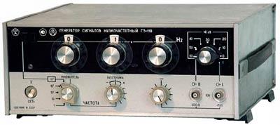 Схема генератора г3 118